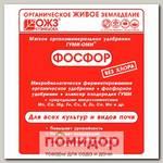 Гуми-Оми-Фосфор Суперфосфат, 0,5 кг