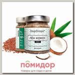 Паста Льняная запеченная с кокосом и стевией, 250 г