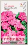 Петуния Горизонт Пинк F1, 10 шт. Floranova Профессиональные семена