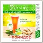 Напиток растворимый Имбирный Мохито с витамином С, 20 стик/п х 5,0 г