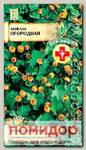 Акмелла Огородная, 0,01 г Аптекарский огород