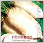 Свекла кормовая белая Центаур поли, 0,5 кг