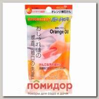 Мыло хозяйственное для стирки трудновыводимых пятен с Апельсиновым маслом, 100 г
