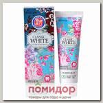 Зубная паста Отбеливающая с ароматом Мяты и Ягод Classic White, 110 г