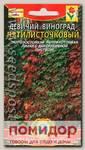 Виноград девичий Пятилисточковый, 4 шт.