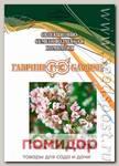 Гречиха Сумчанка (медонос), 0,5 кг Профессиональная упаковка