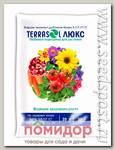 Terrasol® Удобрение минеральное водорастворимое ЛЮКС, 20 г