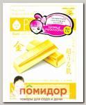 Маска для лица тканевая Против тусклости с Коллоидным золотом SUNSMILE Essence