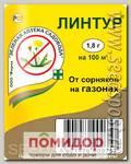 Линтур (от сорняков на газонах), 1,8 г