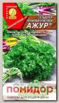 Сельдерей листовой Ажур ®, 0,5 г