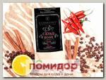 Скраб для тела Кофе с Красным стручковым перцем №99 (Антицеллюлитный), 70 г