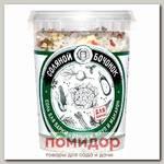 Соль для варки овощей, круп и макарон, 450 г