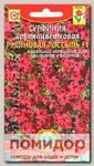 Сурфиния крупноцветковая Рубиновая россыпь F1, 5 драже