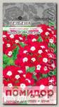 Вербена Кварц Красная F1, 5 шт. PanAmerican Seeds Профессиональные семена