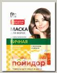 Маска для волос Яичная (увлажнение и питание) Народные рецепты, 30 мл