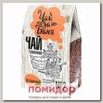Чай травяной Банный №2 В парной (земляника, душица, ромашка, чабрец, малина), 80 г