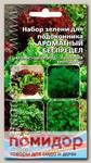 Набор Зелени для подоконника и сада Ароматный Беспредел, 1 г