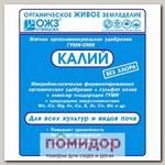 Гуми-Оми-Калий Сульфат калия, 0,5 кг