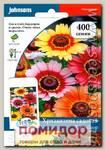 Хризантема садовая Триколор, Смесь, 400 шт.