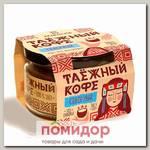 Кофе таёжный Кедролюб (северный), 85 г