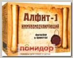 Чайный напиток Алфит-1 Иммуномодулирующий, 60 брикетов х 2 г