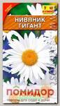 Нивяник крупноцветковый Гигант, 0,5 г