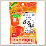 Поглотитель запахов для мусорных ведер с ароматом Цитрусов Sanada Seiko, 1 шт.