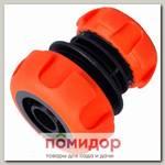 """Муфта-соединитель для шлангов d 1/2"""" - 3/4"""" (12.5 - 19 мм) LX 1008R"""