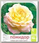 Роза плетистая ГЛОРИЯ ДЕЙ КЛАЙМИНГ, 1 шт.