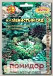 Молодило Каменистый сад, Смесь, 0,005 г