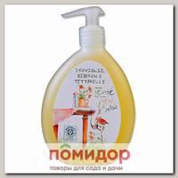 Средство для полоскания бутылочек и сосок без запаха Sense (Pierpaoli), 460 мл