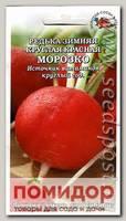 Редька зимняя круглая красная Морозко, 0,1 г