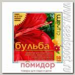 Бульба ® – Препарат для предпосевной обработки и хранения семенного материала луковичных , 50 г