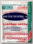 Фитоспорин-М Садовые цветы, (биофунгицид, порошок), 30 г