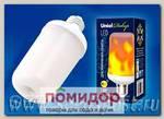 Лампа светодиодная декоративная с эффектом свечения Пламя