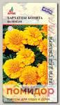 Бархатцы Бонита Валенсия, 0,3 г Цветы для Сибири