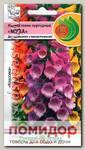 Наперстянка пурпурная Муза, Смесь, 0,1 г