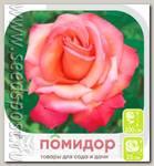 Роза чайно-гибридная ХРИСТОФОР КОЛУМБ, 1 шт.