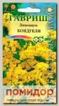 Лимониум Бондуели, 0,05 г