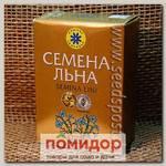 Семена льна (от ожирения и ЖКТ), 200 г