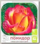 Роза чайно-гибридная УТОПИЯ, 1 шт.