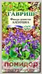 Фиалка душистая Аленушка, 0,01 г Сад ароматов