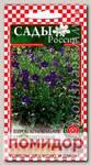 Ширококолокольчик Крупноцветковый, 0,1 г