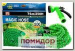Складной растягивающийся шланг для полива Magic Hose (XHose) Зеленый, 75 м