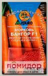 Морковь Бангор F1, 100 гелевых драже Грядка лентяя