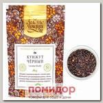 Кунжут чёрный (семена), 50 г