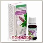 Органелло-капли с лофантом При сезонной аллергии АллергоДетокс Натуроник, 10 мл