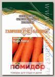 Морковь Вита Лонга, 25 г (Bejo Zaden) Профессиональная упаковка