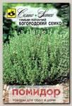 Тимьян ползучий Богородский Семко, 0,2 г