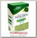Макароны без глютена Перья (шпинат), 400 г